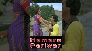 Hamara Pariwar || Jaya Prada,Raj Baber || Comedy Bollywood Hindi Movie