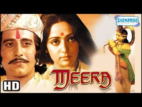 Xxx Mp4 Hema Malini Best Movie Meera 1979 HD Eng Subs Vinod Khanna Bollywood Superhit Movie 3gp Sex