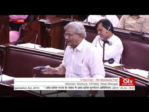 Sh. Sitaram Yechury's remarks concerning the State of Andhra Pradesh