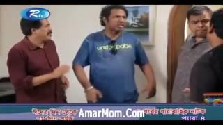 Para 4 (2017) Bangla Eid Natok (Promo) Ft. Mosharraf Karim