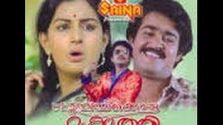 Poochakkoru Mookkuthi - 1984 Malayalam Full Movie | Mohanlal | Best Comedy Movies
