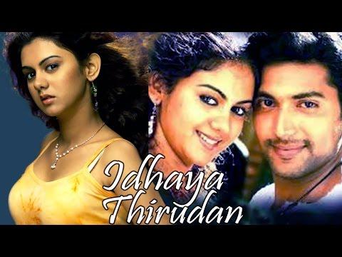 Xxx Mp4 Idhaya Thirudan 2006 Full Tamil Movie Jayam Ravi Kamna Jethmalani Prakash Raj 3gp Sex