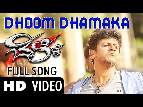 Xxx Mp4 Belli Quot Dhoom Dhamaka Quot Full HD Song Feat Shivaraj Kumar Kriti Kharbanda Latest New Kannada 3gp Sex