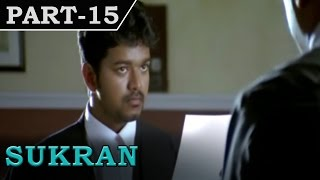 Sukran (2005) – Vijay - Ravi Krishna - Rambha - Movie In Part 15/16
