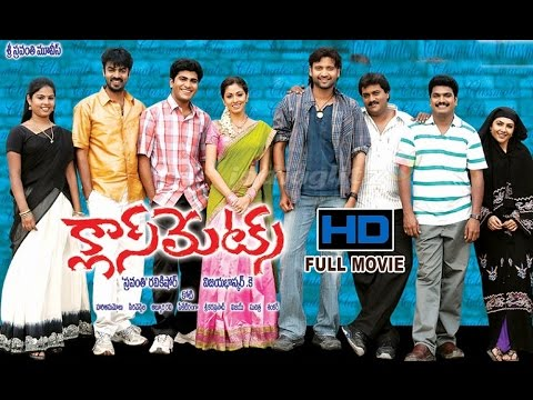 Classmates   Telugu HD Full Movie 2007   Sumanth   Sharwanand   Sadha   ETV Cinema
