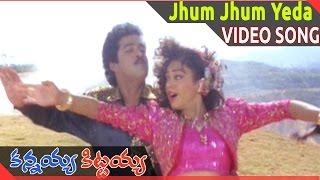 Kannayya Kittayya Telugu Movie || Jhum Jhum Yeda Video Song   || Rajendra Prasad, Shobana