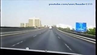 الرياض عام 1989 طريق خريص وكوبري الخليج