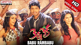 Babu Rambabu Full Video Song    Kevvu Keka Video Songs    Allari Naresh, Sharmila Mandre