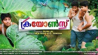 Malayalam Full Movie 2017 | Crayons | Malayalam New Movies 2017 Full Movie