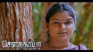 Tamil Cinema | Soundarya | செளந்தர்யா | Tamil Movie scene-16