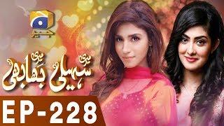 Meri Saheli Meri Bhabi – Episode 228 | Har Pal Geo