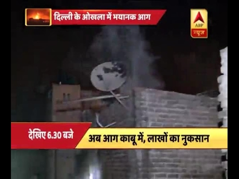 Delhi: Fire broke out in Okhla's Jogabai Extension due to short circuit