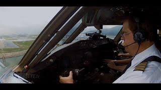 Pilotseye.tv - Aerologic Boeing 777F Hong Kong Landing [English Subtitles]