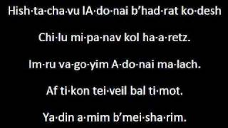 Zamru - Shiru l'Adonai - Psalm 96