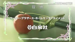 Akagami no shirayuki capitulo 1 parte 1