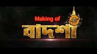 Making of Badshah The  Don Bengali movie Jeet | Nusraat Faria | Baba Yadav | 2016