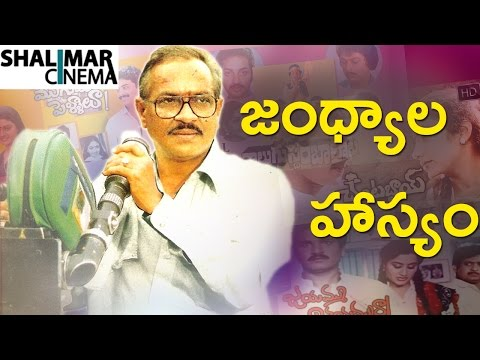 Xxx Mp4 Director Jandhyala Subramanya Sastry Comedy Scenes Telugu Back To Back Comedy Latest 3gp Sex
