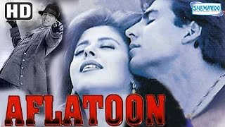 Aflatoon (HD) - Akshay Kumar - Urmila Matondkar - Anupam Kher  - 90s  Popular Movie