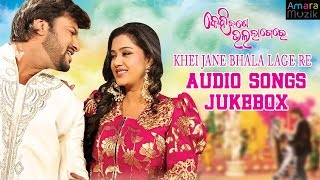 Khei Jane Bhala Lage Re Odia Movie || Audio Songs Jukebox HQ | Anubhav, Puja, Abhijit Mazumdar