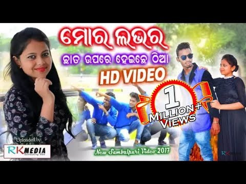 Xxx Mp4 Mor Lover Chhat Upre Heichhe ThiaJashobanta Sagar Hedere Se New Sambalpuri HD Video 2017 3gp Sex