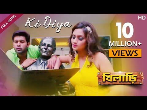 Xxx Mp4 Ki Diya Full Video Khiladi Ankush Nusrat Jahan Latest Bengali Song 2016 3gp Sex
