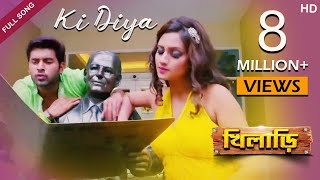 images Ki Diya Full Video Khiladi Ankush Nusrat Jahan Latest Bengali Song 2016
