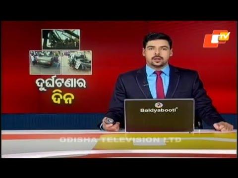 Odia News Today live on Balasore City Odisha