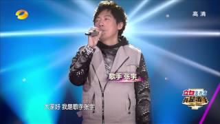 我是歌手-第二季-第9期-Part1【湖南卫视官方版1080P】20140307