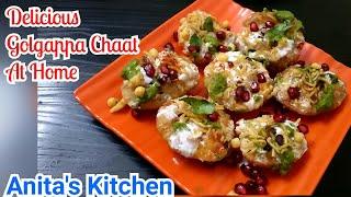 golgappa chaat recipe | delicious chaat recipe | गोलगपे की चाट