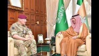 الأمير خالد بن عياف يستقبل كبير المستشارين البريطانيين العسكريين لشؤون الشرق الأوسط فريق جون لوريمير
