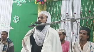 পীরজাদা সানাউল্লা সিদ্দিকী ভাইজান live কুসুড়াংআ