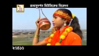 Bengali Lokgeeti | Mon Amar Holo Udashi | Bengali Songs