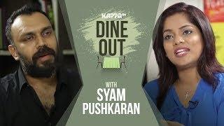 Dine Out with Syam Pushkaran - Kappa TV