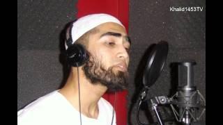 Kamal Uddin- Supplications HD