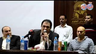 """دار العلوم بجامعة القاهرة تحتفل بأبطال مسلسل """" سلسال الدم """""""