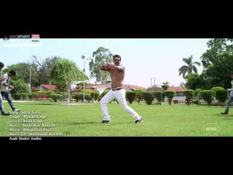 Xxx Mp4 Sorry Sorry Pawn Singh S Hit Song 3gp Sex