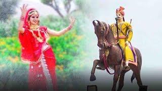 आ गया Tejaji का सबसे बेहतरीन न्यू सांग | Tejal Indar Na Manava | Suresh Somarwal | Marwadi Desi Song