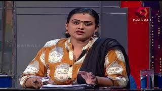 Pravasalokam | 5th January 2018 |  Full Episode