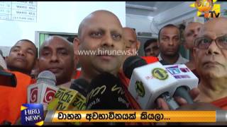 Wimal calls off the hunger strike