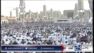 Eid being celebrated in Saudi Arabia