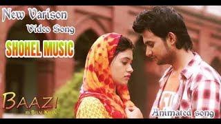 ।। Bazi ।। bangla new song 2017 ।। by Belal khan ।।