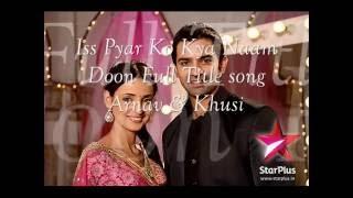 Iss Pyar Ko Kya Naam Doon Title Song (Arnav & Khusi)