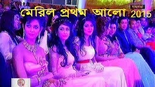 Meril Prothom Alo Awards 2016   Mosharraf Karim   Zahid Hasan   Mir Sabbir