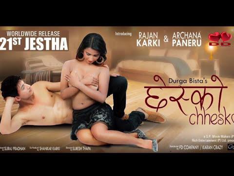 Archana Paneru ( अर्चना पनेरु )  | Chhesko | छेस्को