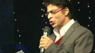 ঢাকা মাতালেন শাহরুখ খান Sharukh Khan When in Dhaka