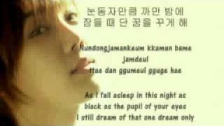 Park Jungmin - Like Tears Are Falling hangul w/rom & eng lyrics
