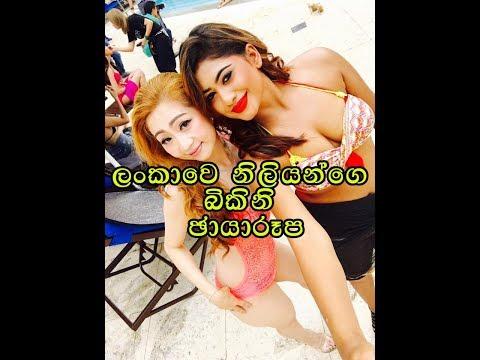 Xxx Mp4 Top 10 Bikini Photos Of Sri Lankan Actresses 3gp Sex