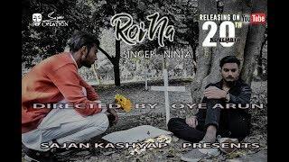Roi Na Ninja (Full Song) Shiddat | Nirmaan | Goldboy | Tru Makers | Latest Punjabi Songs 2017