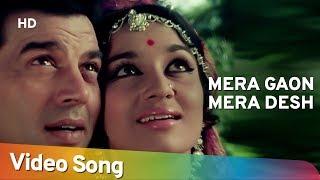 images Mera Gaon Mera Desh HD All Songs Asha Parekh Dharmendra Lata Mangeshkar Vinod Khanna