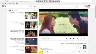 فيلم Dilwale كيف اشغل فيلم Dilwale من موقع جيد